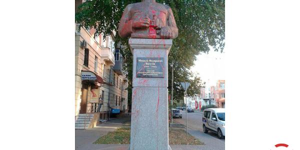 У Полтаві багатостраждальний пам'ятник знову облили фарбою
