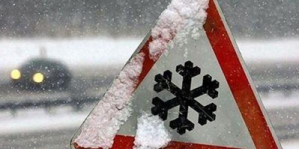 Складні погодні умови утримуються в Кременчуці до 3-го березня