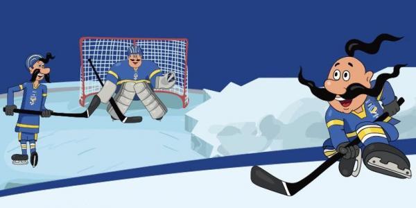 У кременчуцькому ліцеї № 30 проводитимуть заняття з хокею