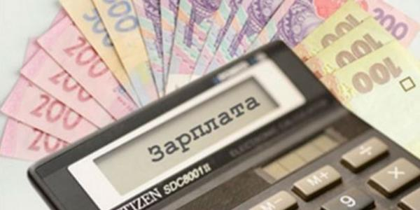 Губернатору Полтавщини Головко та голові Кременчуцької РДА Безкоровайному підвищили зарплати
