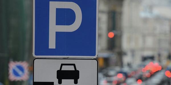 У центрі Кременчука – на Першотравневій з'явиться ще одна паркувальна «кишеня»