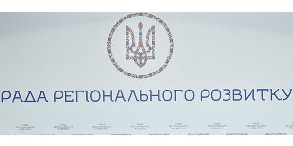 Малецкий завтра едет в Киев к Порошенко и Гройсману