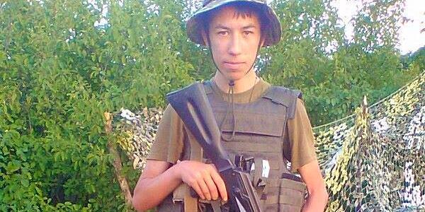 В зоні АТО загинув боєць з Полтавщини – 21-річний Сергій Гладкий