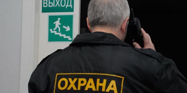 «Это была суббота, а что ещё делать?» – пьяного охранника оштрафовали на 51 гривню