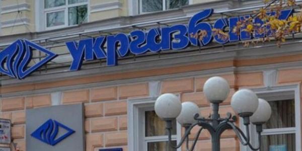 Банк согласовал выделение кредита «Теплоэнерго» на зарплату работникам предприятия