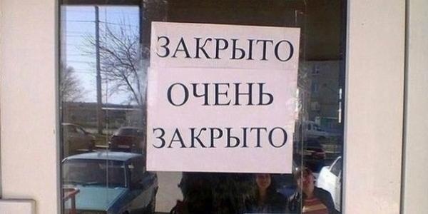 Депутаты Кременчуга считают, что школы можно закрывать, если в них непорядок в противопожарной системе
