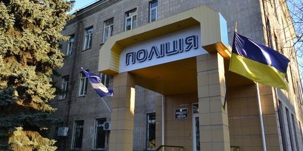 Полиция начала расследование по факту получения директором больницы «Кременчугская» премии по поддельному приказу
