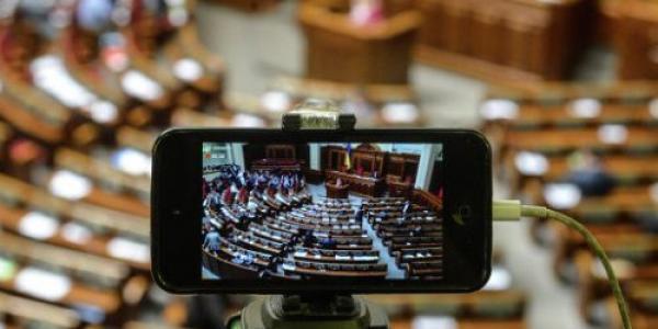Рада приняла закон о пенсионной реформе за основу