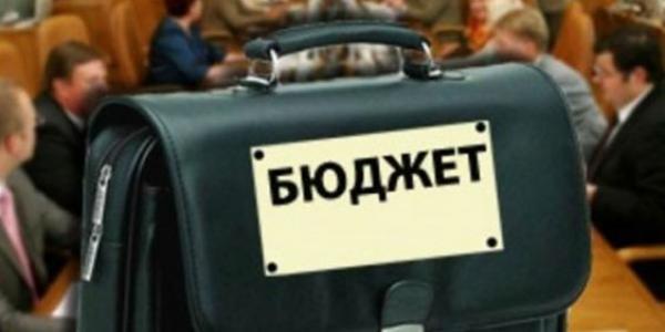 «Хотєлки» кременчуцьких бюджетників уріжуть у новому році