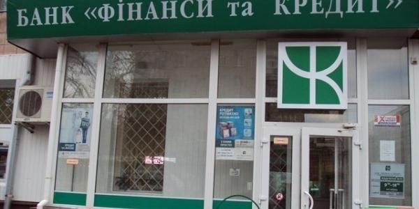 Фонд гарантирования возобновит выплаты вкладчикам банка «Финансы и Кредит» в начале августа