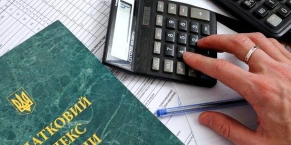 Кременчужане увеличили выплаты в социальные фонды практически вдвое