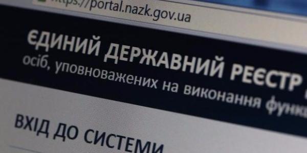 Начальник Полтавського обласного управління лісового та мисливського господарства приховав дані про свої об'єкти нерухомості на 700 тис гривень