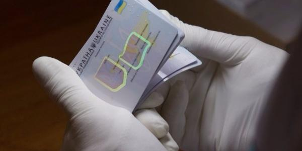 З осені у внутрішній ID-паспорт будуть вносити електронний цифровий підпис