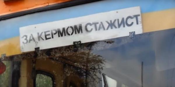 Лише половина стажистів водіїв тролейбусів Кременчука витримали іспит