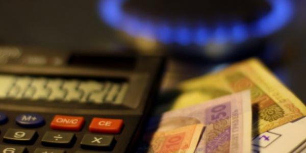 Подорожчає і газ: «Кременчукгаз» оголосив наміри змінити тариф