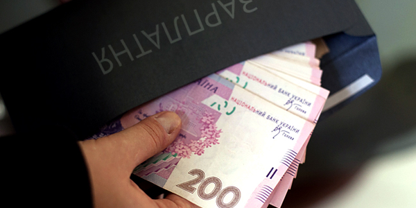 Нелегальна заробітна плата прирікає на мізерну пенсію