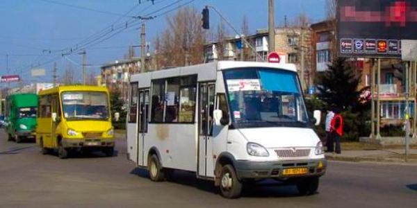 Мерія Кременчука готує конкурс на перевезення за маршрутом«3б»
