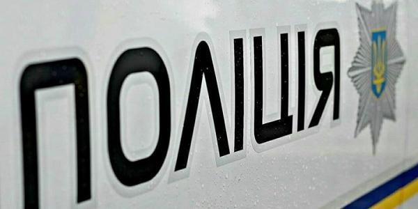 Кременчуцька поліція повернула неповнолітню додому майже через два місяці її «мандрів»