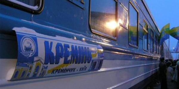 Депутати Полтавської облради планують звернутися до «Укрзалізниці» з вимогою відновити рух потягів сполученням «Кременчук – Київ»