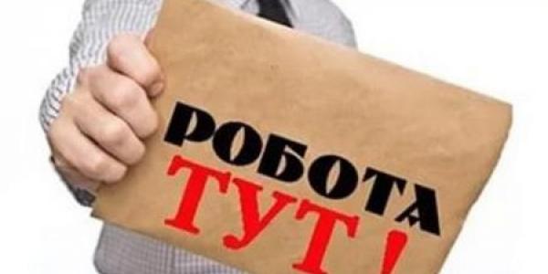 Кременчуцька ОДПІ шукає претендентів на посаду керівника відділення у Горішніх Плавнях