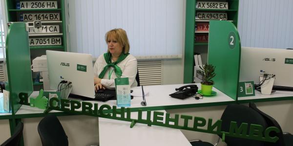 Не нужно ехать в Кременчуг: в Горишних Плавнях открылся новый сервисный центр МВД
