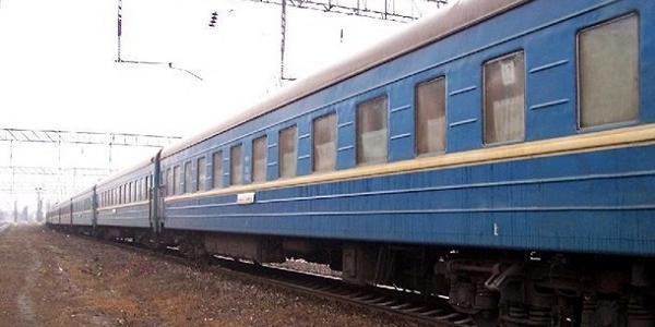 Кременчук може взагалі позбутися потяга на Москву