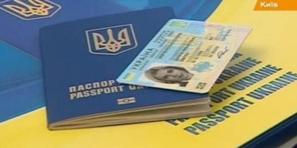 Загранпаспорт в Кременчуге теперь можно сделать за три недели