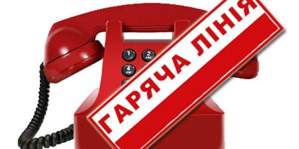 Полтавський рибоохороний патруль змінив номери телефонів гарячої лінії
