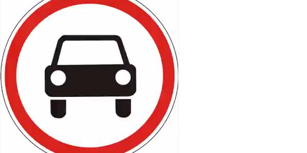 В центрі Кременчука планують закрити вулицю Соборну для руху автомобілів – автомобільні активісти