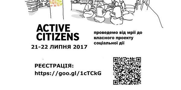 До 10-годинної співпраці та прогресивного навчання залучають активних, свідомих та небайдужих громадян.