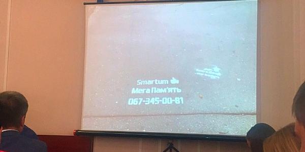 Улицы Кременчуга заполонила незаконная граффити-реклама