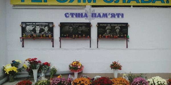 У кременчуцькому ВПУ-7 відкрили меморіал колишнім випускникам, які загинули в АТО