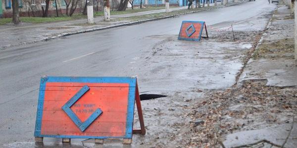 Разрыли и забыли: «Кременчугводоканал» не щадит только что отремонтированных улиц