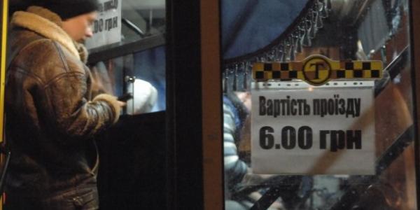 Маршрутчики Кременчуга хотят повысить стоимость проезда