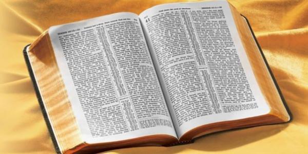 МОН просит поддержать олимпиаду «Юні знавці Біблії»