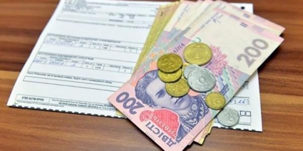 Два дні кременчужани не зможуть заплатити за комунальні платежі через Ощадбанк