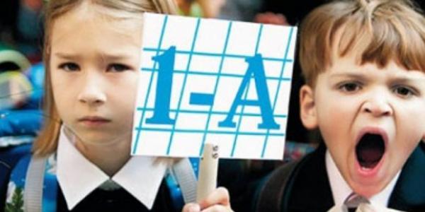 Кременчугские учителя сначала будут учиться сами как обучать первоклашек