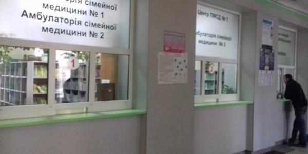 Медична реформа в Кременчуці  почалась? У поліклініці №1 до окуліста можна потрапити лише в січні