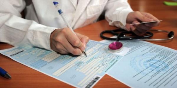 Кременчужани зможуть підписати декларацію з сімейним лікарем із 1 квітня