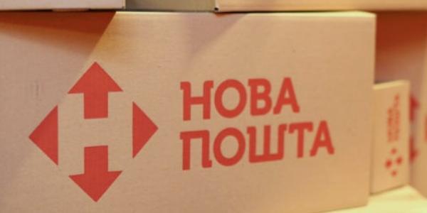 """У Кременчуці працівника """"Нової пошти"""" привалило вантажем"""