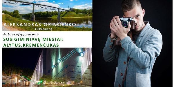 Пока в Кременчуге открывали Год Литвы, в литовском Алитусе представили фотографии кременчужанина Александра Гринченко