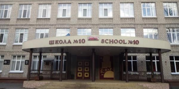 Школа №10 уклаладоговір з «Муніципальною поліцією», ботізапропонували найменшу ціну,- директор