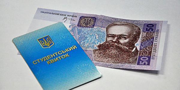 Студентам додадуть по сотні, учням ПТУ –по 50: як збільшили стипендії міської ради Кременчука