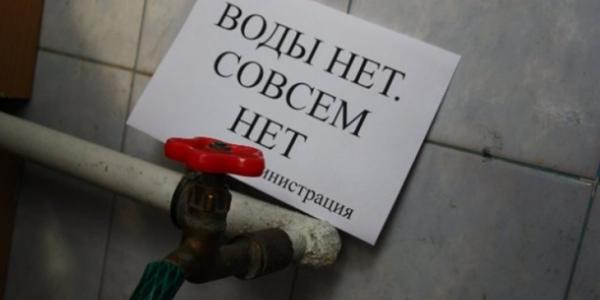 У Кременчуці аварія на водогоні: вулиця Леонова без холодної води