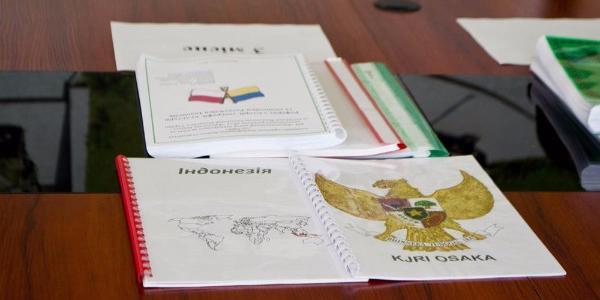 Посольство Республіки Індонезія роздасть купу призових грошей
