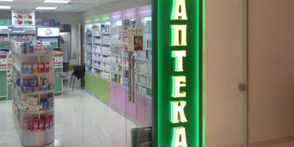 Уряд скасував мораторій на перевірку аптек