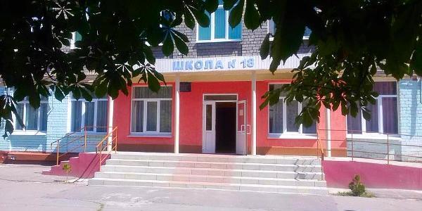 Кременчуцька школа № 18 буде підтримувати обдарованих дітей