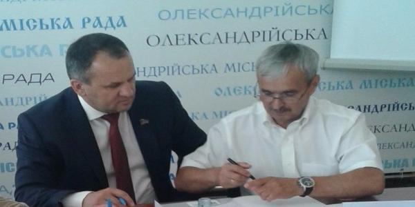 Кременчук планує стати сталим та розумним містом України