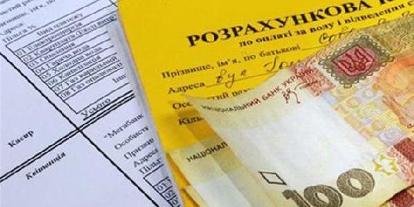 Майже 62 тисячі кременчужан отримали субсидію на комуналку, а 5,5 тисячам – відмовили