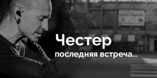 Вечер памяти состоится в Кременчуге 20.00 в сквере им. О. Бабаева.